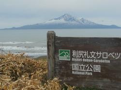 日本海に浮かぶ、利尻島!