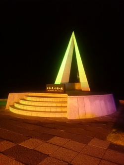 夜の宗谷岬