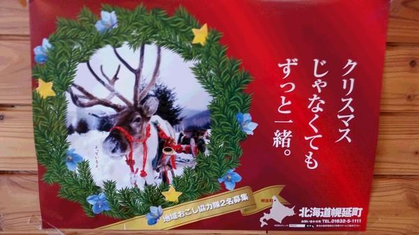済み クリスマスチラシ.jpg