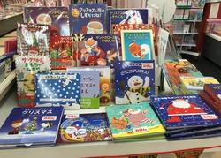 クリスマス☆プレゼント~