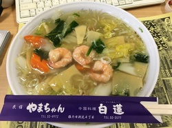 中国料理  白蓮の出前☆★☆