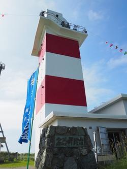 宗谷岬灯台一般公開