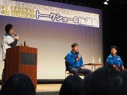 北海道日本ハムファイターズ 稚内市応援大使イベント