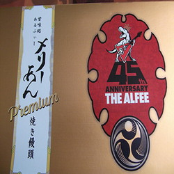 THE ALFEE・・・稚内に来た!!!!!