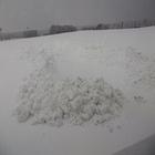 グラウンド・・除雪!!
