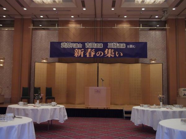 つどい新春の57.jpg
