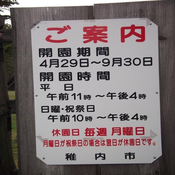 ふれあい66661.jpg