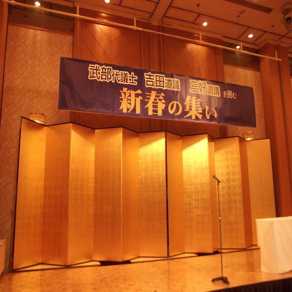 新新春看板1.jpg