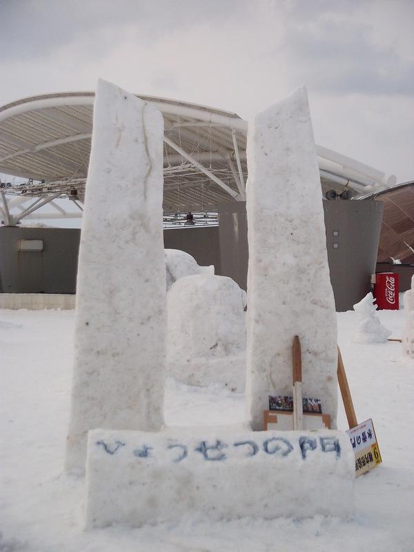 氷雪2.jpg