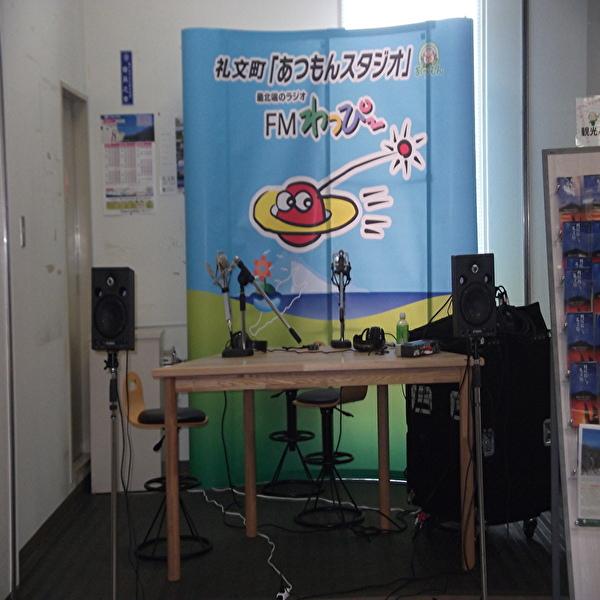 礼文あつもんスタジオ.jpg