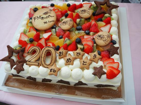 20ani (cake1).jpg