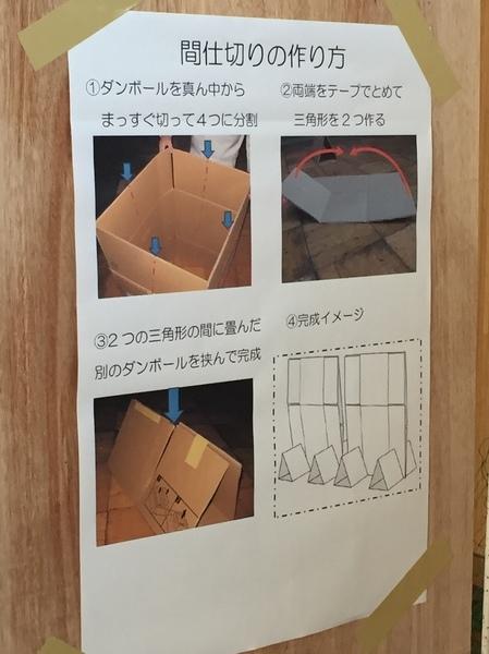 Ibousaikunrenmagirinotukurikata.jpg