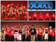 宗谷ダンスプロジェクト