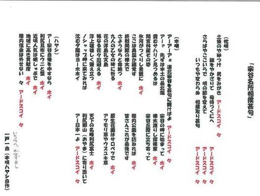 sumoujink.jpg