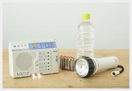 緊急告知防災ラジオとは…緊急告知防災ラジオで伝達する情報は・・・